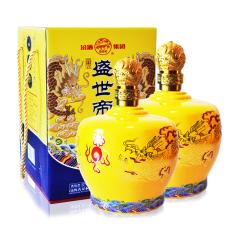 【礼盒特卖】50°汾酒集团盛世帝王黄金版1500ml(两坛装)