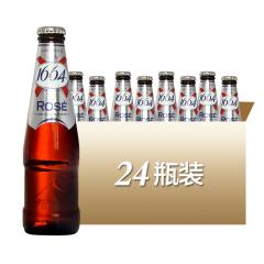 进口啤酒法国克伦堡凯旋1664玫瑰啤酒1664rose250ml*24瓶