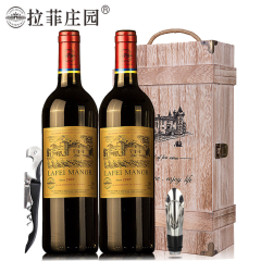 拉菲庄园2009珍酿原酒进口红酒艾格力古堡干红葡萄酒红酒礼盒木盒装750ml*2