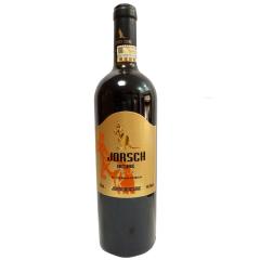 澳大利亚原瓶进口袋鼠西拉干红葡萄酒750ml单支装