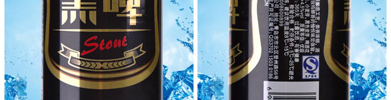青岛啤酒 黑啤500ml*12